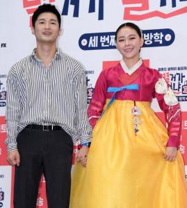 Kim Na-ni