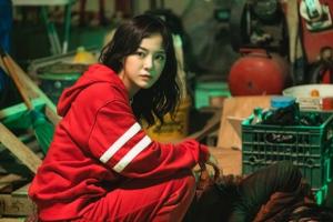 Kim Se-jeong's