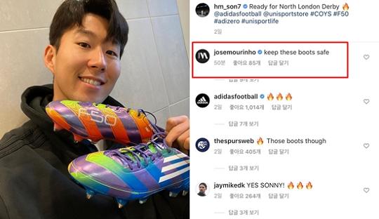 Mourinho, who tasted like SNS, encouraged Son Heung-min