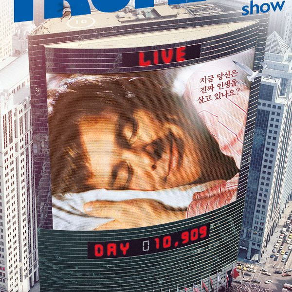 The Truman Show, the plot and my thoughts