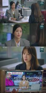 Ki Eun-seizia