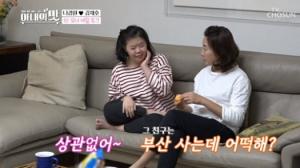 Na Kyung-won's