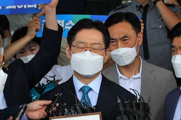 The Supreme Court failed to overturn Kim Kyung-soo