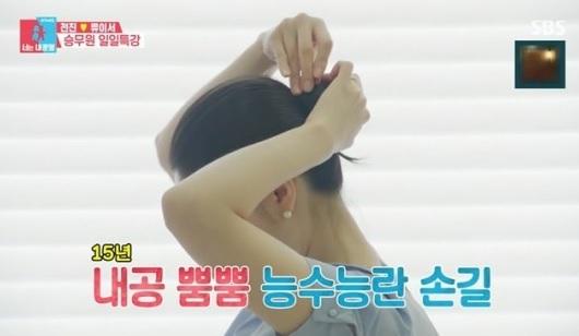15 year crew member Ryu I-seo's head is complete